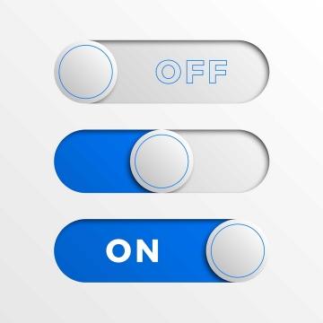 立体风格胶囊形状开关按钮图片免抠矢量素材