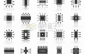 20款黑色集成电路CPU处理器电路png图片素材