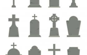 12种各种形状的复活节卡通坟墓墓碑图片免抠矢量图