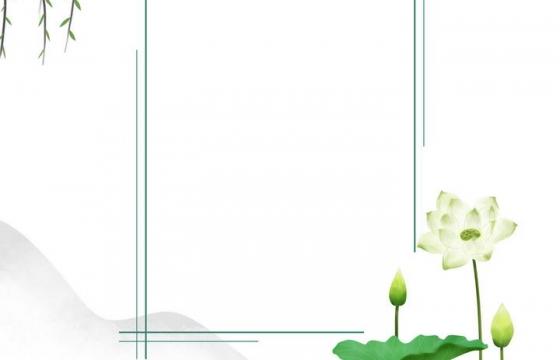 夏天荷花荷叶柳枝装饰边框图片免抠素材