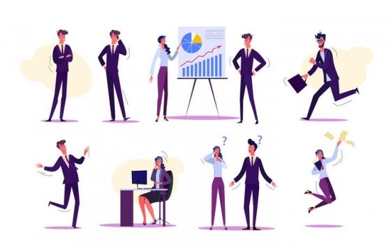 8款扁平插画风格各种工作中的商务人士图片免抠矢量素材