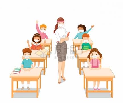戴口罩的卡通老师和学生在课堂里上课853764png图片素材