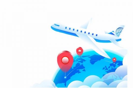 蓝色地球红色定位标志和飞机世界旅行png图片免抠矢量素材