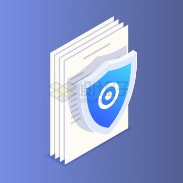 防护盾保护下的文件象征了加密文件网络安全措施png图片免抠矢量素材