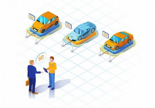 2.5D风格正在跟汽车4S店购买汽车的消费者png图片免抠矢量素材