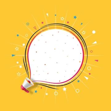 创意写实跟涂鸦结合的喇叭上的对话框图片免抠矢量图素材