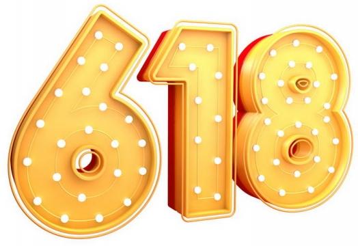 C4D风格创意黄色霓虹灯装饰天猫京东618购物节年中大促字体图片免抠素材