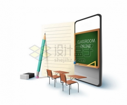 手机上的黑板记笔记和课堂上网课png图片素材
