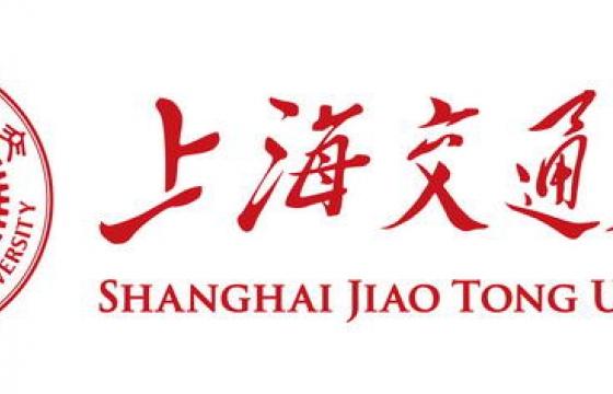 上海交通大学校徽带校名图案图片素材 png