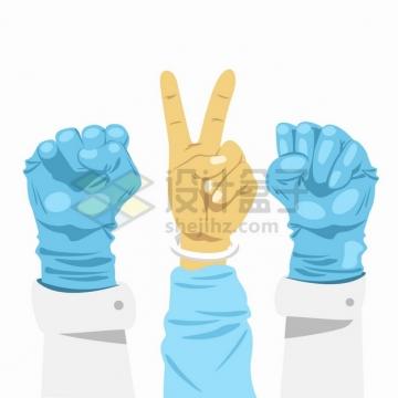 戴着医用手套高举的拳头和比V的手势加油png图片素材