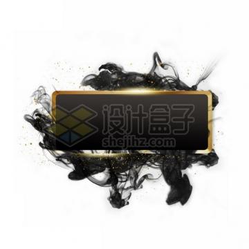 墨水烟雾水墨装饰的金色边框黑色文本框标题框信息框461389psd/png图片素材