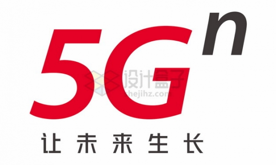 中国联通5G让未来生长5G服务标志logo标语符号png图片素材