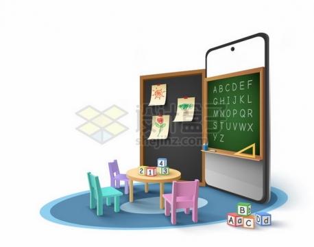 手机上的黑板益智游戏上网课png图片素材