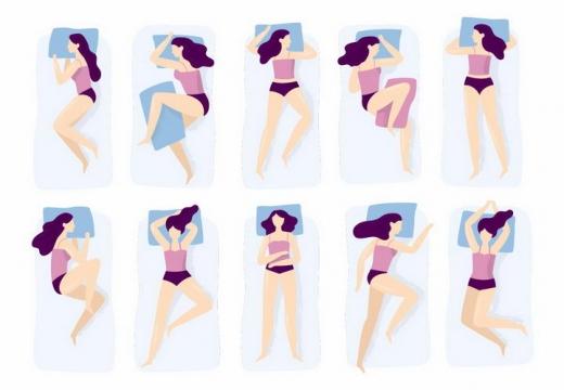 10款扁平插画风格女孩睡觉姿势在床上的各种睡眠姿势png图片免抠eps矢量素材