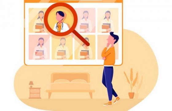 扁平化风格HR正在浏览招聘网站上的求职者信息png图片免抠矢量素材