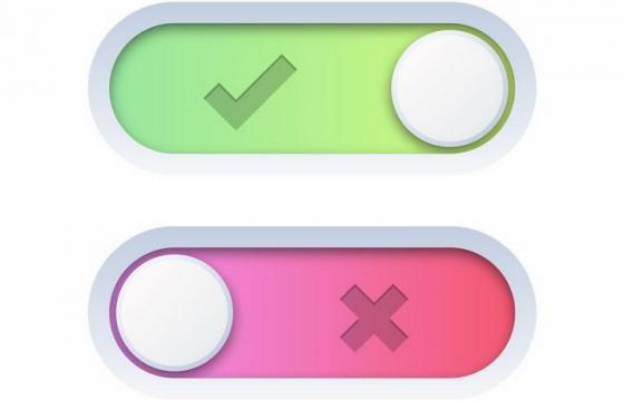 立体椭圆形滑动开关按钮png图片免抠矢量素材