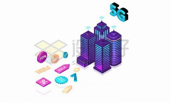 通过5G技术武装起来的城市应用png图片免抠矢量素材