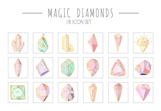 18款各种颜色的彩绘水晶钻石宝石图标图片免抠矢量图素材