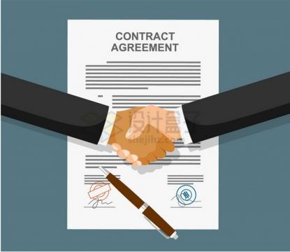 在合同面前握手象征了商务合作扁平插画png图片免抠矢量素材