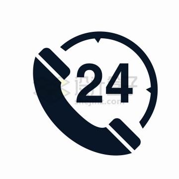 黑色24小时服务电话图标png图片免抠矢量素材