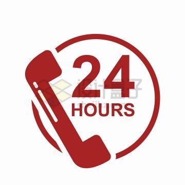 红色24小时服务电话图标png图片免抠矢量素材