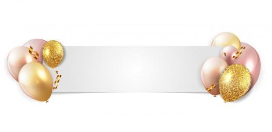 金色粉色气球装饰的空白文本框标题框图片免抠矢量图素材