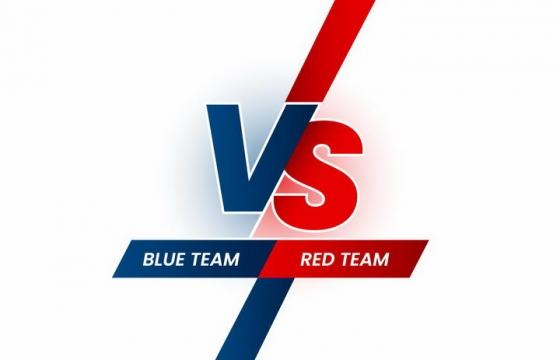 红蓝对决比赛比分VS字母png图片免抠eps矢量素材