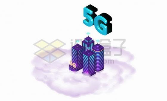 紫色云端的5G城市建设png图片免抠矢量素材