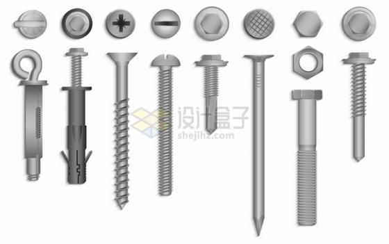 各种银灰色螺丝钉203443png图片素材