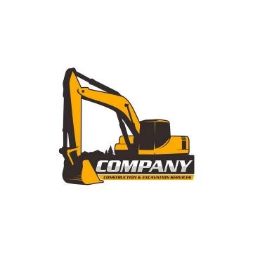 黄色的挖掘机工程机械logo设计方案png图片免抠矢量素材