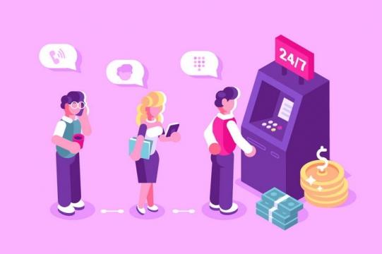 正在ATM机前排队取款的人png图片免抠矢量素材