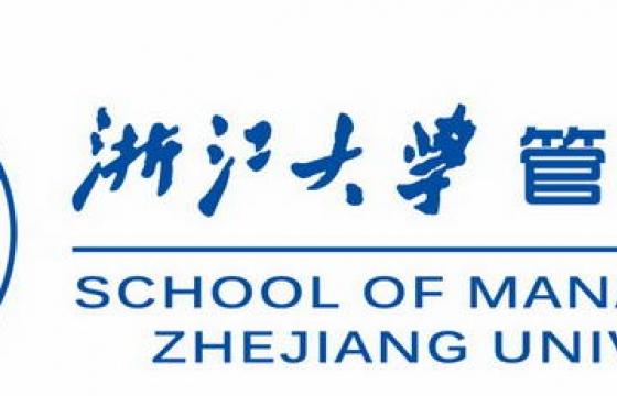 浙江大学管理学院校徽图案带校名LOGO图片素材 png