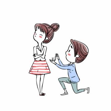高傲女友拒绝了向她求婚的卡通男孩png图片免抠矢量素材