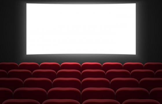 面对红色观众席的电影院屏幕电影放映展示样机免抠矢量图片素材