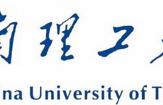 华南理工大学校徽图案带校名LOGO图片素材 png