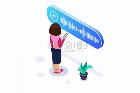 2.5D风格年轻人正在使用语音识别系统png图片免抠矢量素材