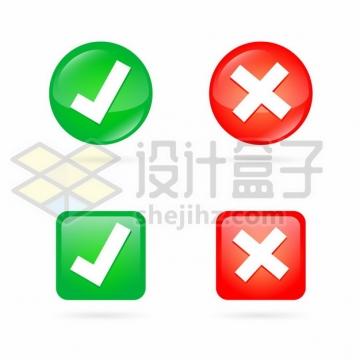 绿色对号红色叉号水晶按钮842288png图片素材