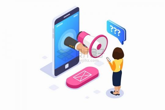 2.5D风格年轻人有疑问通过手机端语音查询系统png图片免抠矢量素材