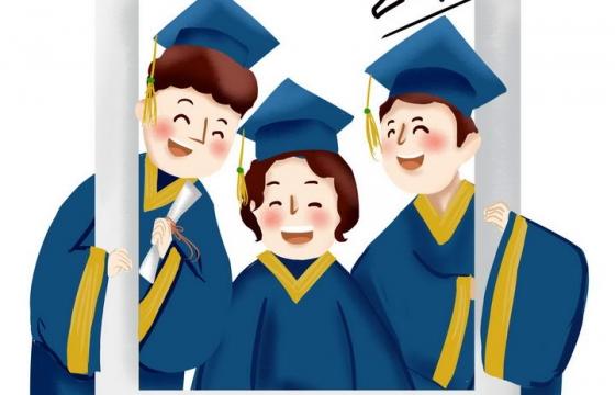 我们毕业啦手绘卡通风格毕业季合影图片免抠素材