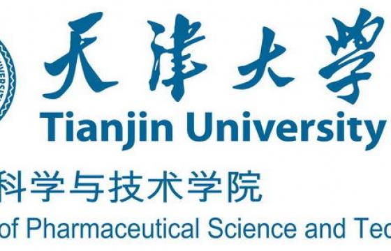 天津大学校徽图案带校名LOGO图片素材 png