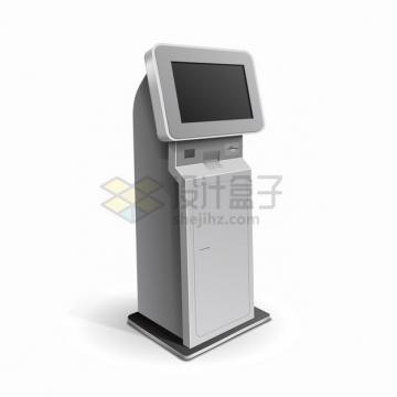 银灰色自助服务终端机触摸屏一体机自动取票机823956png图片素材