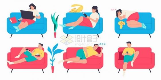 6款坐在沙发上葛优躺玩手机电脑的年轻人扁平插画png图片免抠矢量素材