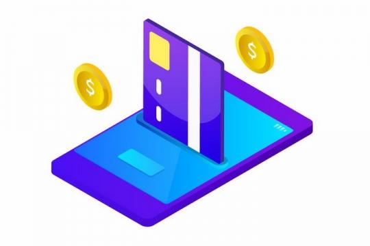 2.5D风格紫色的手机和银行卡与金币象征了移动支付png图片免抠矢量素材