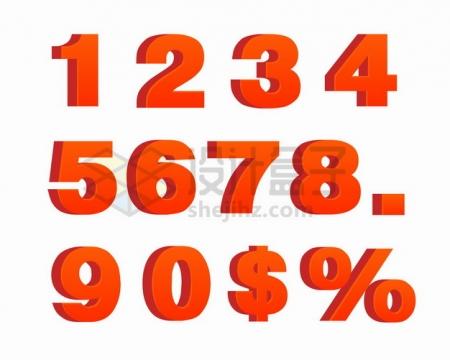 红色3D立体数字字体png图片素材