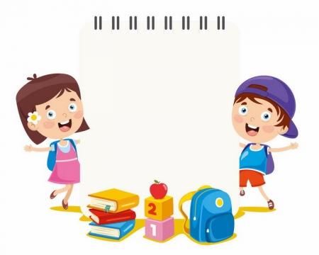 高兴的卡通小朋友学习快乐空白纸张文本框png图片免抠矢量素材