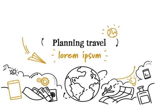 手绘简笔画风格世界旅游配图图片免抠矢量素材