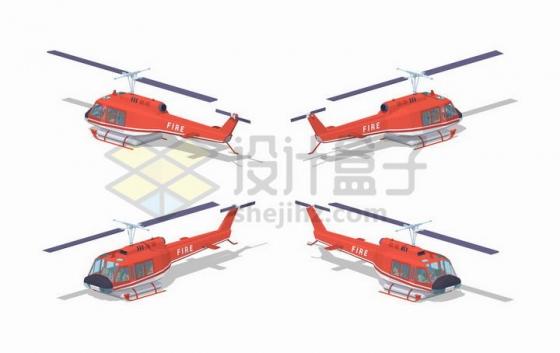 4种不同角度静止中的消防直升机灭火飞机png图片免抠矢量素材
