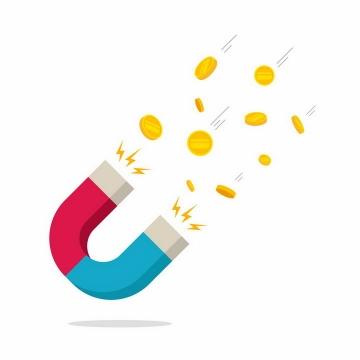 扁平插画磁铁吸引金币象征了投资的吸引力png图片免抠矢量素材