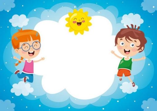 跳起来的卡通小朋友和太阳儿童文本框png图片免抠矢量素材