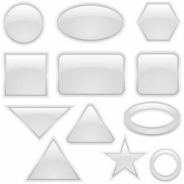12款不同形状的白色水晶按钮免抠png图片矢量图素材